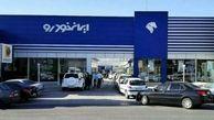 قیمت روز محصولات ایران خودرو در بازار (۹۹/۰۹/۲۲) + جدول