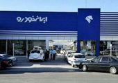 قیمت محصولات ایران خودرو در آغاز معاملات بازار امروز (۹۹/۱۱/۱۳)