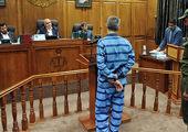 سارکوزی به ۳ سال حبس محکوم شد