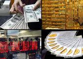 بالا و پایین قیمت طلا و نفت در بازارهای جهانی