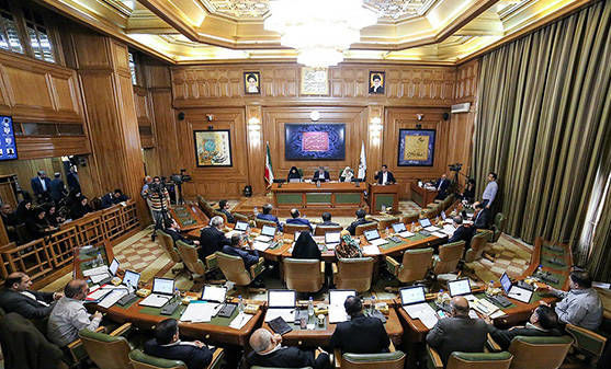 لیست جبهه اصلاحات برای انتخابات شورای شهر