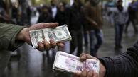 آخرین تغییرات قیمت دلار (۲۰ آذر)