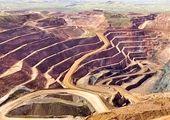 آخرین قیمت سنگ آهن اعلام شد