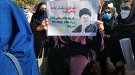 اعتراض فرهنگیان مقابل اداره آموزش و پرورش درباره طرح رتبه بندی