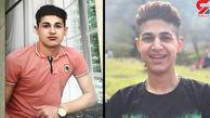 پرونده قتل جوان ایرانی توسط پلیس ترکیه چه شد؟