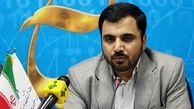 وزیر ارتباطات آنلاین ترین فرد در فضای مجازی