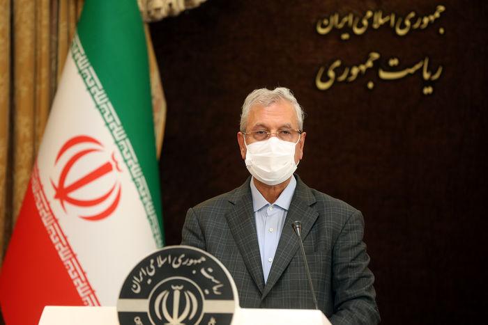 فوری / تهران ۶ روز تعطیل شد