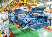 نقش ویژه ایدرو در صنعت خودروسازی