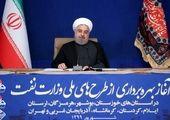 روحانی: همکاری سه قوه میتواند به رفع مشکلات کشور کمک کند + فیلم