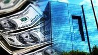بازگشت ارز صادراتی به قوه قضاییه محول شد