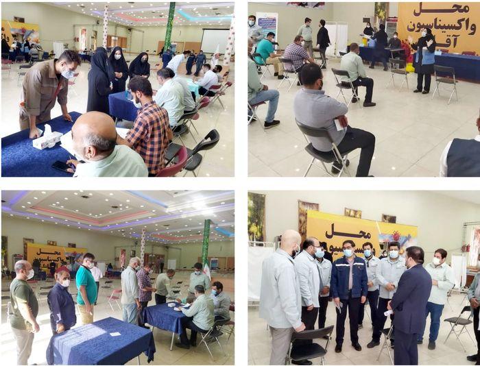 اجرای پنجمین مرحله واکسیناسیون در شرکت فولاد خوزستان
