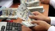 قیمت دلار در بازار متشکل افزایش یافت