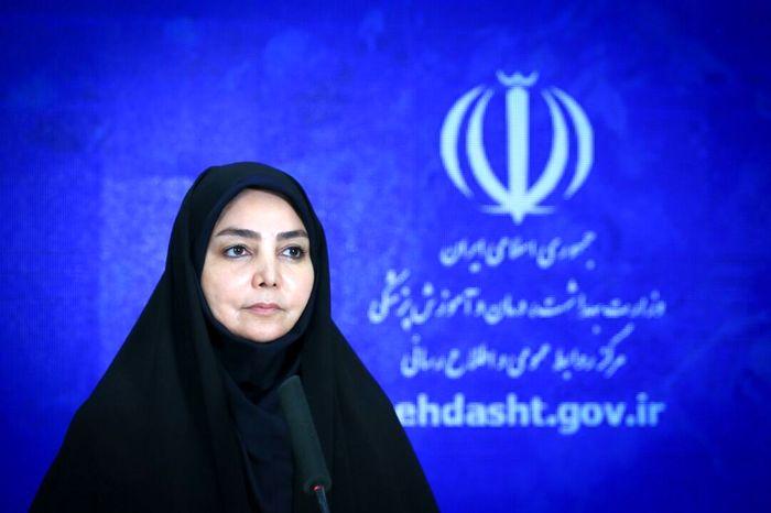 آخرین آمار کرونا در ایران (۹۹/۰۴/۰۹)