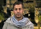 واکنش تند امارات به حملات یمن در عربستان