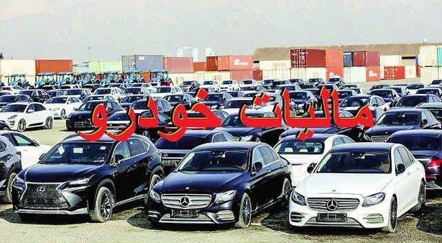 تعداد خودروهای لوکس کشور چقدر است؟ / پیش بینی جدید درباره قیمت ها