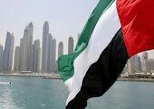 ادعای امارات درباره مالکیت جزایر سه گانه ایران