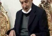 آیت الله مکارم شیرازی عزادار شدند