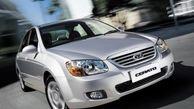 دست رد ایرانی ها به خودروی معروف کیا!