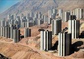 جنوب تهران برای خرید مسکن مناسب است؟/فیلم