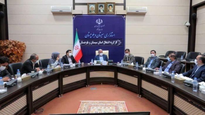 مشارکت بانک توسعه و تعاون برای اشتغالزایی در سیستان و بلوچستان