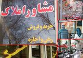 بازار مسکن در اسفند ماه/ جدول