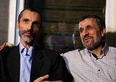 فعالیت انتخاباتی احمدی نژاد با کمک کریم خان زند!