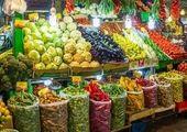 آخرین قیمت میوه و تره بار پرمصرف در بازار + جزییات