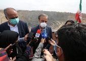 تجلیل از شرکت سنگ آهن مرکزی بافق