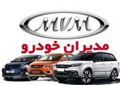 گرانی عجیب این خودروها در ایران!