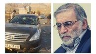 عاملان ترور شهید فخری زاده بازداشت شدند