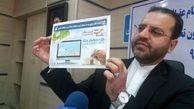 حسام عقبایی الان کجا بازداشت است
