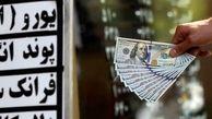 روند افزایش قیمت ارز طبیعی است؟