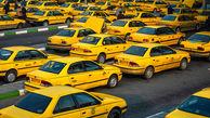 تاکسیهای فرسوده از اینجا رانده و از آنجا مانده/فیلم