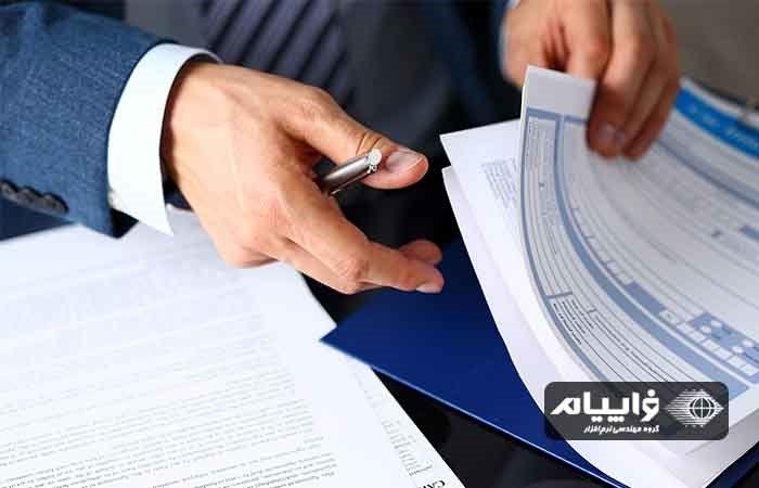 نکاتی برای حسابداری شرکتهای کوچک و متوسط
