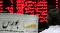 اسامی سهام بورسی با بیشترین افزایش قیمت (۹۹/۰۵/۱۲)