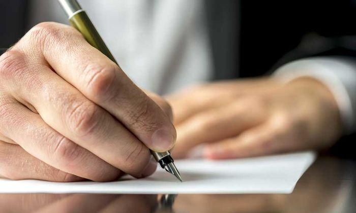 انتصاب مسئول اجرای طرح احیاء و توسعه معادن کوچک مقیاس