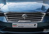 اطلاعیه ایرانخودرو درباره طراحی و توسعه محصولات