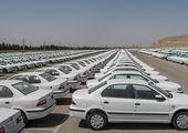 همه چیز درباره تولید خودروی ارزان / آیا حذف پراید اشتباه بود؟