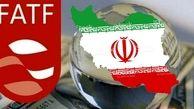 آیا ایران به FATF خواهد پیوست؟