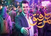 جذاب ترین استایل شهاب حسینی +عکس