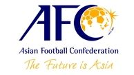 تدبیر جالب AFC برای استقلال و پرسپولیس