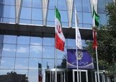 تزریق ۲۰۰ میلیون دلار به بورس