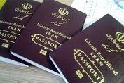 تغییر نام خانوادگی در پاسپورت امکان پذیر است؟