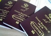 دلایل تاخیر در ارسال گذرنامه و گواهینامه