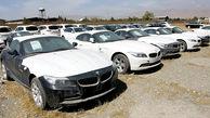 پایداری رانت خودرو با تعویق آزادسازی