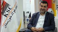 تبریک مدیرعامل شرکت فولاد خوزستان به مناسبت عید فطر