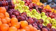 قیمت روز میوه در میادین تره بار (۹۹/۱۱/۰۶) + جدول