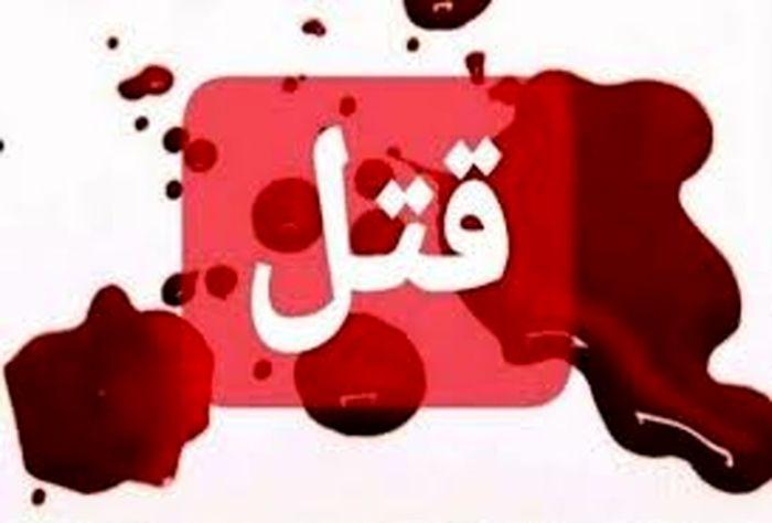 قتل دلخراش جوان ارومیه ای در وسط خیابان+ جزییات