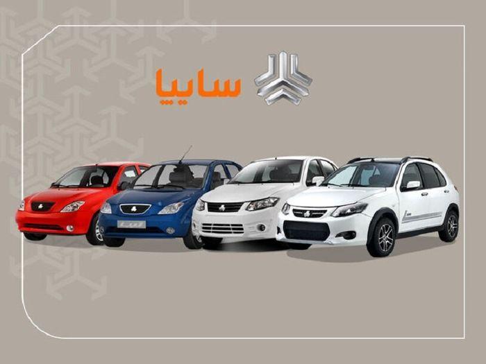 خودروهای سایپا ارزان شد (۹۹/۱۰/۲۲) + جدول قیمت