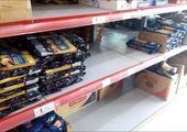 قیمت انواع ماکارونی در بازار ( ۱۶ تیر)